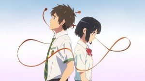 Your name - imagen
